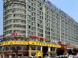 Home Inn Hangzhou Xiasha Wenyuan Road Mass Media College