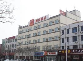 Home Inn Shijiazhuang Zhengding International Small Commodities Market