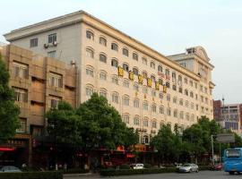 Home Inn Nanjing Jiangning District Zhushan Road Metro Station, Jiangning (Qiaotou yakınında)
