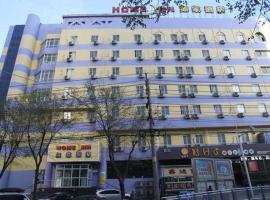 Home Inn Urumuqi Railway Station Qiyi Jiangyuan
