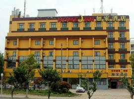 Home Inn Nanjing Jiangning East Tianyuan Road University Town, Jiangning (Yucun yakınında)