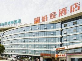 Home Inn Wuhan High-speed Railway Station, Wuhan (Qingshan yakınında)