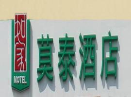 Motel Hohhot Inner Mongolia University of Technology, Hohhot (Wuchuan yakınında)