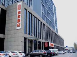 Home Inn Shijiazhuang Tianshan Street, Zhengding