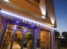 Piccolo Hotel Allamano, Grugliasco