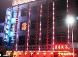 Pengke Theme Hotel, Zhongyang