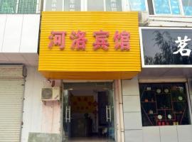 Heluo Inn, Yiyang