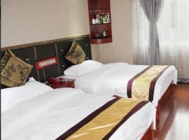 Nanchong Taihao Inn, Nanchong (Xichong yakınında)