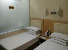 Fuxinlong Inn, Qingjian