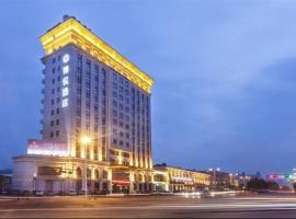 Boyue boutique Hotel, Shangrao (Chalutou yakınında)