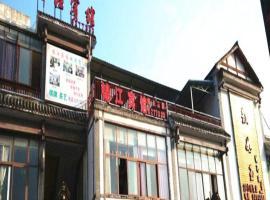Jinjiang Inn, Yuechi (Wusheng yakınında)