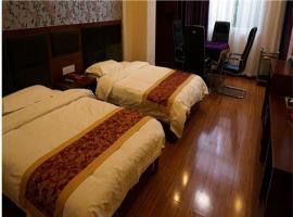 Zhongxiang Tianyue Business Hotel, Zhongxiang (Huji yakınında)