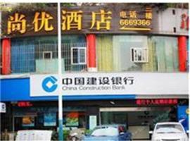 Luzhou Shangyou Hotel, Luzhou (Naxi yakınında)