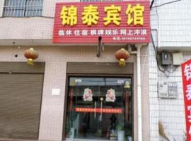 Baoji Jintai Guest House, Qishan