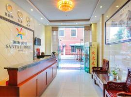 Li Hong Hai An Inn(San Ya Bay Branch), Sanya (Lizhigou yakınında)