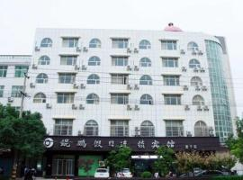 Xingzi Kunpeng Holiday Hotel, Lushan (Aikou yakınında)