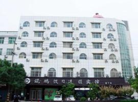Xingzi Kunpeng Holiday Hotel, Lushan (Duchang yakınında)