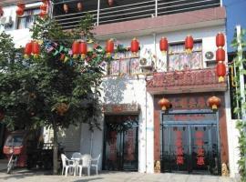 Meixian Kuai Le Village Farm House, Mei (Louguan'an yakınında)