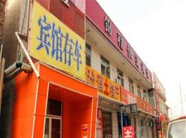 Taiyuan Jincheng Express Inn, Taiyuan (Wusu yakınında)