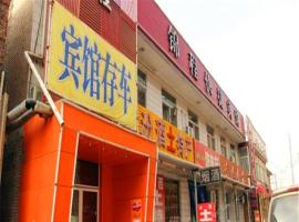 Taiyuan Jincheng Express Inn
