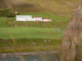 Wilderness Center / Óbyggðasetur Íslands, Óbyggðasetur