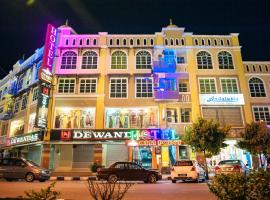 DJ Citi Point Hotel