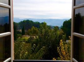 Roumanille, Lauris, Puget (рядом с городом Lauris)