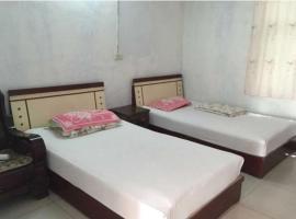 Aijia Guest House, Xin'an (Dayu yakınında)