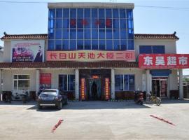 Changbai Mountain Tianchi Mansion, Antu (Baihe yakınında)