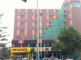 Eaka 365 Hotel Xingtai East Zhongxing Road, Xingtai (Lujiayuan yakınında)