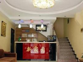Mudanjiang Xinjiayuan Express Inn, Mudanjiang (Ning'an yakınında)