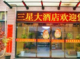 Sanxing Hotel, Yiyang (Ruyang yakınında)