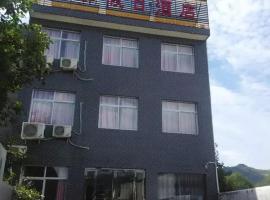 Lidu Holiday Hotel, Danfeng (Shangluo yakınında)