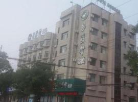 Qianlixing Inn Shahe Jianshe Road Branch, Shahe (Quancun yakınında)