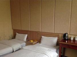 Taihang Mountain Dianli Inn, Huguan (Shayao yakınında)