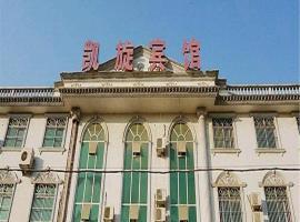 Zhongxiang Kaixuan Inn, Zhongxiang (Huji yakınında)