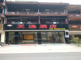 Ya'an Shangli Tianyi Hotel, Ya'an (Xindian yakınında)
