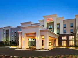 Hampton Inn & Suites - Research Park/Huntsville