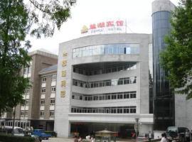 Jinggangshan Cuihu Hotel, Jinggangshan (Yanling yakınında)