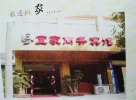 Beichuan Yijia Business Inn, Anzhou