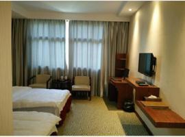 Xinlong Hotel, Ankang (Hanyin yakınında)