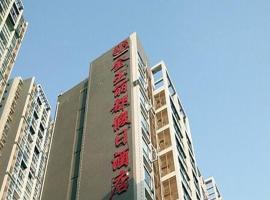 Jinyu Lidu Holiday Hotel, Nanchong (Xichong yakınında)