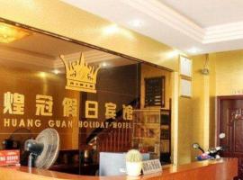Jiujiang Huangguan Holiday Inn, Duchang (Poyang yakınında)
