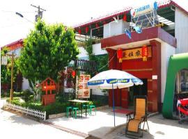 Maaiwa Farm Stay, Mei (Louguan'an yakınında)