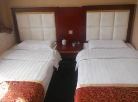 Zhengping Business Hotel, Shenmu