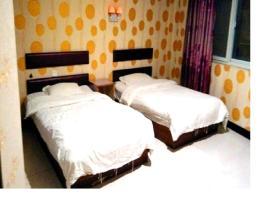 Dingchao Express Inn, Neihuang