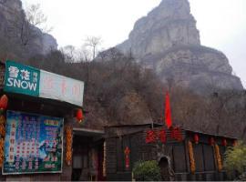 Yixiangge Farm Stay, Linzhou (Shiyaotan yakınında)