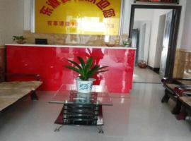 Dongyuan Inn, Zhongxiang (Huji yakınında)
