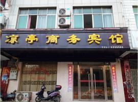 Liangtin Business Inn, Pengze
