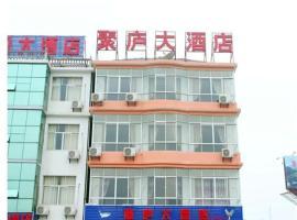 Jiujiang Julu Hotel, Jiujiang (Aikou yakınında)